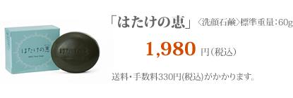 2,100 円(消費税込)